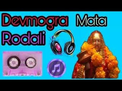 Devmogra mata Rodali Dj Mix Songs by Raftaar Kings