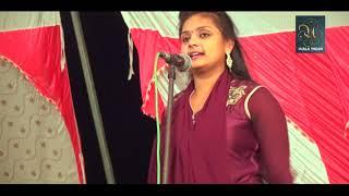 Ujala Yadav का New Bhojpuri Live Stage Birha - मरद मेहरारू के बीच का प्यार