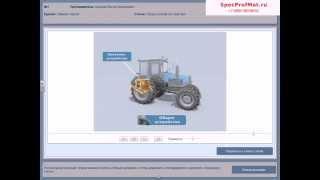Сетевой комплекс для подготовки трактористов