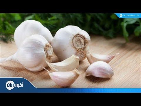 فوائد الثوم تطيح بأنواع من السرطانات  - 20:55-2018 / 11 / 13