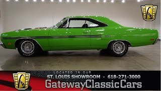 1970 Plymouth GTX - Gateway Classic Cars St. Louis - #6452