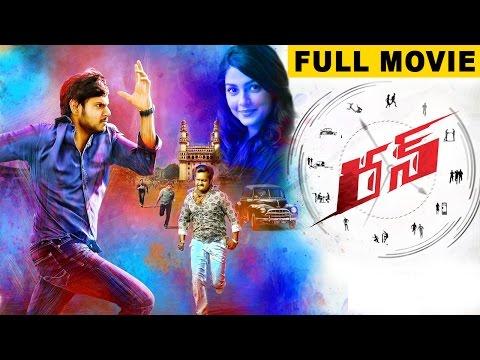 Run (2016) Full Movie   2016 Latest Telugu Movies   Sundeep Kishan   Anisha Ambrose   Bobby Simha