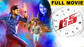 Run (2016) Full Movie | 2016 Latest Telugu Movies | Sundeep Kishan | Anisha Ambrose | Bobby Simha