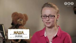 Барышня - Крестьянка. Выпуск 89. Валя Захарова и Маша Романец