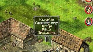 Князь Тьмы Часть 3