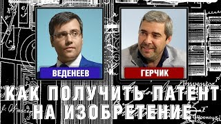 видео svetest.ru