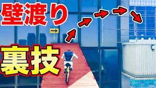 【鬼畜レース】裏技必須の自転車レースが難易度高すぎる件について【GTA5】