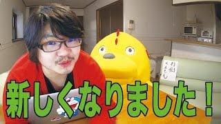 岡田紳吾チャンネルが新しくなりました☆秋葉仁さんからお手紙も届きました!