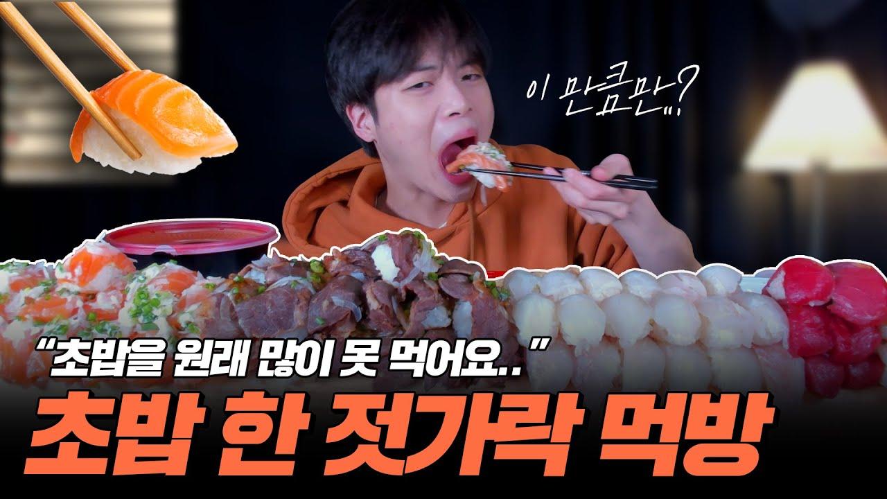 포브스 선정 가장 위대한 초밥 한 젓가락 1위..!