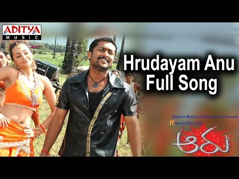 Hrudayam Anu Full Song ll  Aaru Movie ll Surya, Trisha