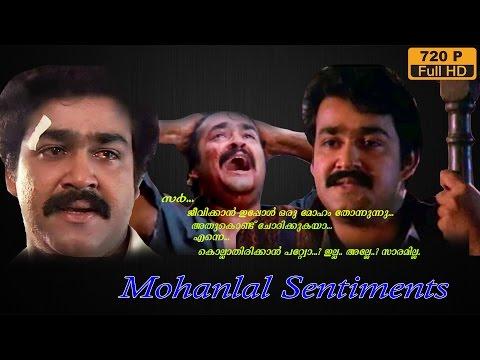sentimental scene mohanlal | mohan lal sentiments | malayalam movie sentiment scenes | full hd 1080