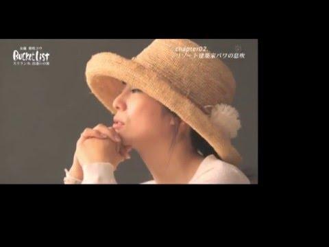 Works of Architect Geoffrey Bawa (Japanese TV Program)