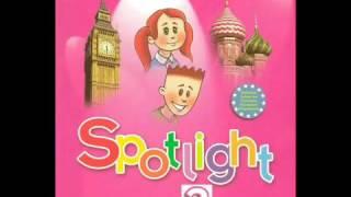 Spotlight 2  Student's book  p 24 ex 1   Colours