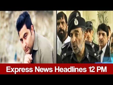 Express News Headlines - 12:00 PM - 19 April 2017