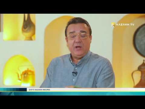 """""""Gio's Kazakh Recipes"""" №11 (07.12.2016) - Kazakh TV"""