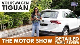 Volkswagen Tiguan 2019 Detailed Tamil Review | The Motor Show - Season 01| Episode 02