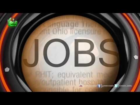 Job Alert For December 2nd to 3rd week 2016 On Green TV