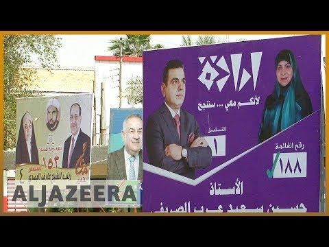 🇮🇶 Iraqis begin campaigning for parliamentary elections | Al Jazeera English