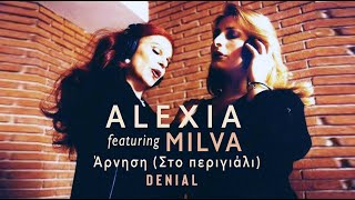 Alexia Vassiliou & Milva - Arnisi , Sto periyali (Official Music Video)