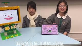Publication Date: 2021-05-14 | Video Title: A.I. 寶寶(人工智能,人臉識別,擴增實境),Samsun