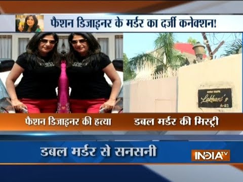Delhi Fashion Designer Servant Killed At Vasant Kunj House By Tailor Employed By Her Youtube