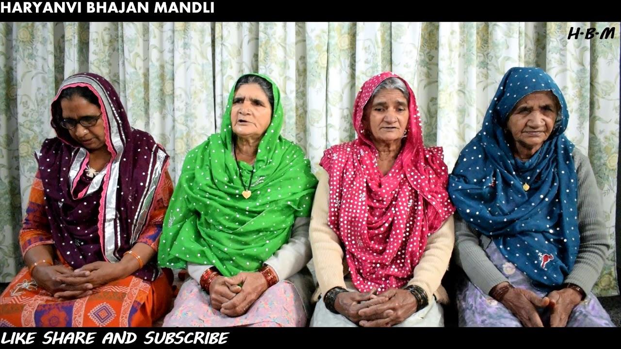 बिना भाईया की बहन का गीत हरयाणवी गीत...|HARYANVI GEET