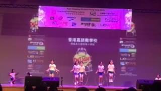 香港花式跳繩大匯演2016(香港嘉諾撒學校