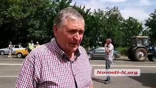 Под Николаевом фермеры протестуют против рейдерского захвата земель