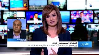 محلل: لهذه الأسباب سيتم تأجيل الانتخابات الجزائرية
