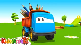 Kids 3d Childrens Construction Cartoons 10: Leo Paints A Pyramid (грузовичок Лева)