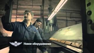 СПБ ГУП ГОРЭЛЕКТРОТРАНС приглашает на работу