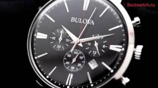 Обзор кварцевых хронографов Bulova 96B262 и 97B155