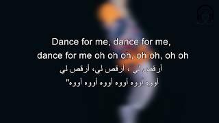 Baixar Tones And I - Dance Monkey (Lyrics) مترجمة للعربي