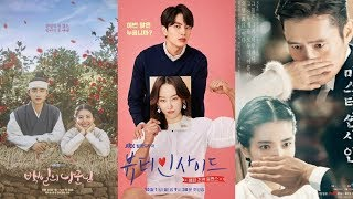 Best And Worst Korean Dramas Of 2018 (so far) Voted By Experts