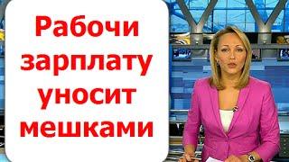 Произведение «орт 1 канал новости сегодня»
