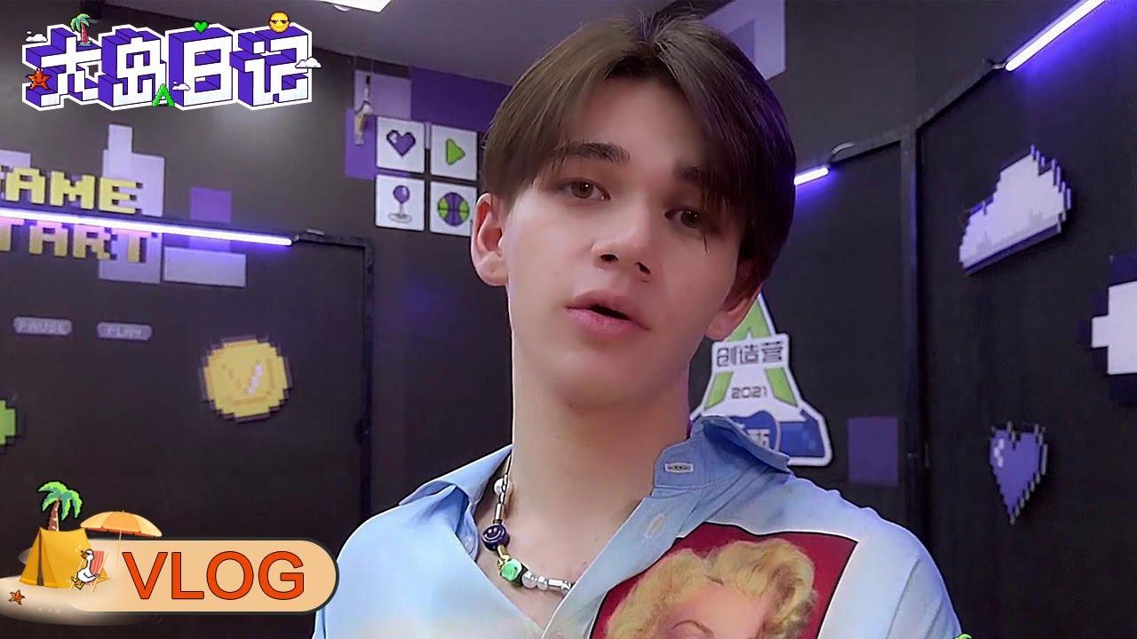 "Download Caelan's Vlog: Got Myself a ""Father"" When Learning Chinese? Testing Mic 学中文现场认""爸爸""?独家试麦方法揭晓~ | 大岛日记"