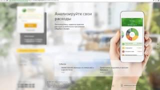 Получите ваши 100 000 рублей просто читая вслух