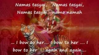 Mantra with English subtitles -- Ya Devi Sarva Bhuteshu -- Devi Stuthi