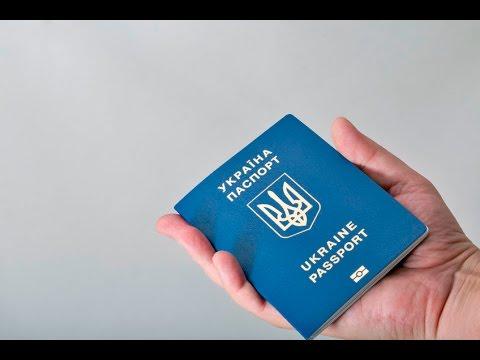 Зачем россияне стремятся получить украинское гражданство?