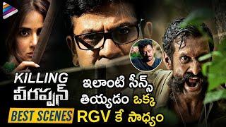 RGV's Killing Veerappan Movie Back To Back Best Scenes | Ram Gopal Varma | Parul Yadav