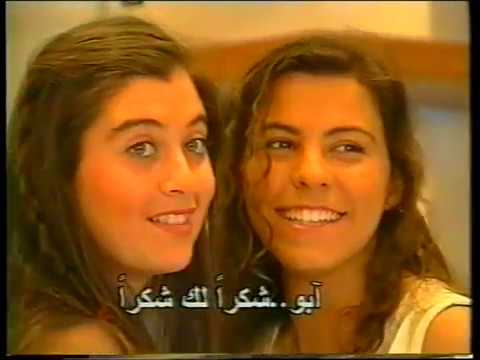 The first Armenian telefilm in Lebanon 1996 listen to your heart լսէ ձայնը սրտիդ