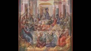 Romanian Orthodox Byzantine Chant-Sfinte Dumnezeule