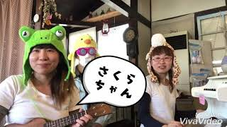 先日の花の動画のトラップ正解発表ー!