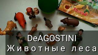 """Коллекция DeAGOSTINI """"Животные леса"""" #6"""