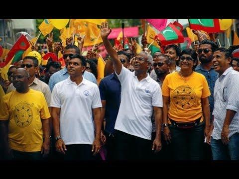 Maldives Elections | India Pro Opposition Candidate Ibrahim Solih Wins |Latest Update| YOYO TV Hindi