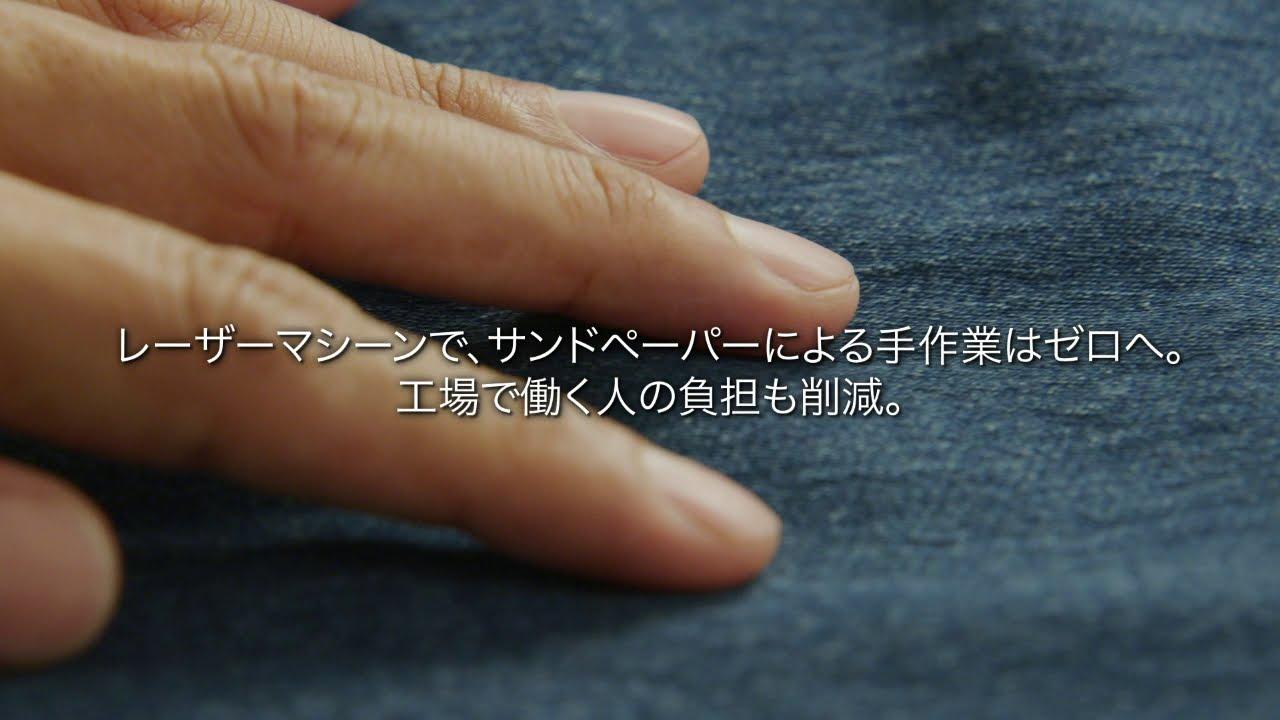 ブルーサイクルジーンズ: 手作業から機械加工へ