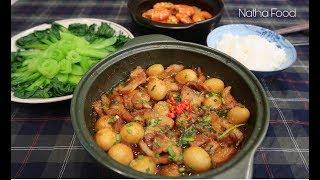 Cách làm sốt kho các loại thịt, kho tôm tép, sốt kho đa năng bất bại và tiện dụng || Natha Food