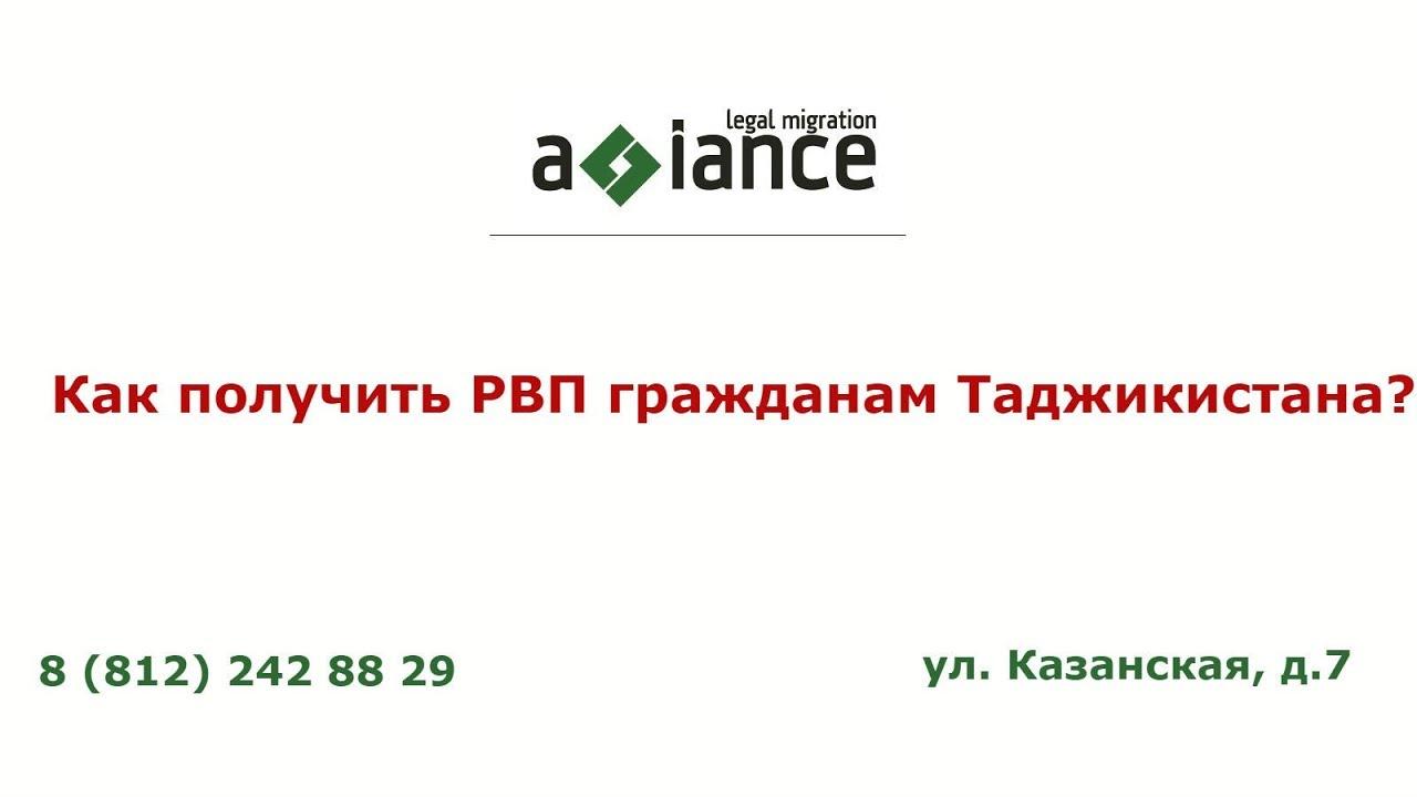 получит кредит гражданам таджикистана