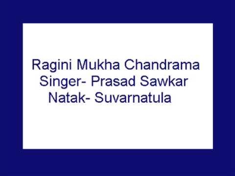 Ragini Mukha Chandrama- Prasad Sawkar (Suvarnatula)