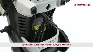 МИЙКА ИНТЕРСКОЛ АМ 120⁄1700